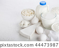 Fresh dairy products on white table background. 44473987