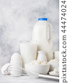 Fresh dairy products on white table background.  44474024