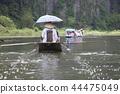 Boats on Mekong Delta 44475049