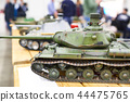 Model IS-2 soviet heavy tank on radio control 44475765