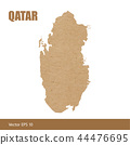 Detailed map of Qatar cut out of craft paper 44476695