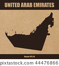 Detailed map of UAE on craft paper 44476866