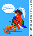 cartoon pirate parrot and crab. character design 44477186