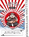 """2019年新年賀卡""""Busking之神""""新年快樂與日本註釋 44477770"""