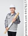 직업인,남자,한국인 44478277