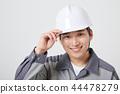 직업인,남자,한국인 44478279