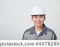직업인,남자,한국인 44478280