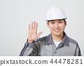 직업인,남자,한국인 44478281