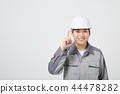 직업인,남자,한국인 44478282