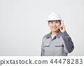 직업인,남자,한국인 44478283