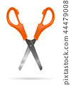 Open office scissors with plastic orange handles 44479008