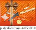 Orange gift box for Halloween. Halloween design 44479010