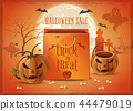 Halloween sale poster design. Trick or treat 44479019