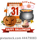 Halloween calendar, jack o lantern and candies 44479083