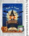 Halloween night party banner with funny cute witch 44479178