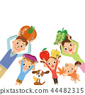 Harvest of food family 44482315