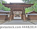 kyoto at japan 2018 44482814