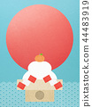 日日風格 - 日本模式 - 日本紙 - 背景 -  Kagami-日出 - 新年 44483919