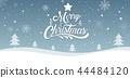 Merry Christmas, happy new year, 44484120