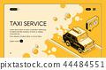 出租车 计程车 的士 44484551