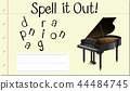 Spell English word piano 44484745