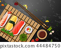 A set of sushi meal 44484750