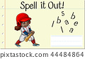 Spell english word baseball 44484864