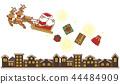 聖誕節聖誕老人 44484909