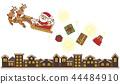 聖誕節聖誕老人 44484910