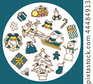 聖誕節設置藍色 44484913