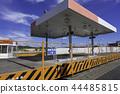 封闭的加油站 44485815