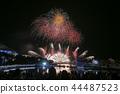 불꽃 놀이, 불꽃놀이, 핫케이지마 44487523