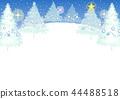 전나무 크리스마스 카드 (파스텔 블루) _1 44488518