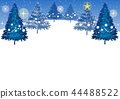 전나무 크리스마스 카드 (파랑) _2 44488522