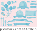 수채화 풍 하늘색 세트 (제목, 풍선, 화살표, 심장, 마스킹 테이프) 44489615