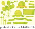 수채화 풍의 그린 세트 (제목, 풍선, 화살표, 심장, 마스킹 테이프) 44489616
