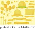 수채화 풍 옐로우 세트 (제목, 풍선, 화살표, 심장, 마스킹 테이프) 44489617