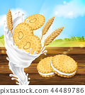 promotion banner for milky cookies brand 44489786