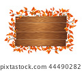 A brown sign and a leaf surrounding it (PNG, clipping material) 44490282