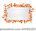 Shiraki sign leaf (PNG, clipping material) 44490283