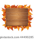 A brown sign and a leaf surrounding it (PNG, clipping material) 44490285