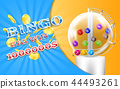lottery banner, bingo game background 44493261