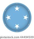 round metallic flag of Micronesia with screws 44494509
