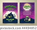 Happy Halloween party invitation, template 44494852
