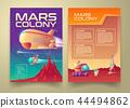 mars colonization poster, banner set 44494862