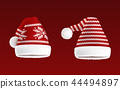 set of two knitted santa hats with pattern 44494897