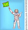 sale flag cosmonaut 44494900