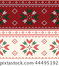Christmas knitted pattern. Winter geometric. 44495192