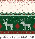 Christmas knitted pattern. Winter geometric. 44495200