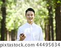 韓國青年 44495634